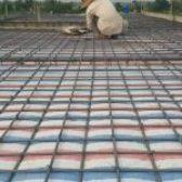 Kết cấu sàn là gì và đặt điểm của nó